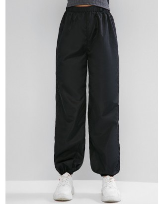 High Waisted Windbreaker Casual Jogger Pants - Black M